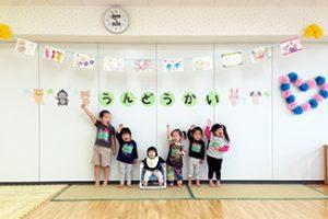 tokushoku_hoikusho2