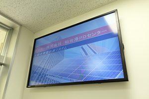 tokushoku_warehouse_sendaiko1